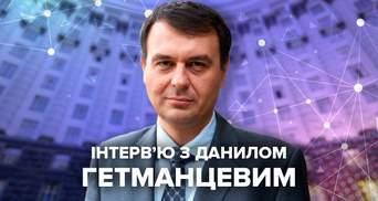 Разрываем формат, – интервью с Гетманцевым о рисках налоговой амнистии и недоверии к власти