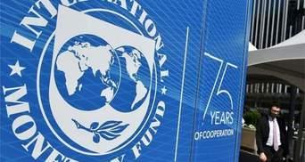 Міжнародний валютний фонд призначив нового представника в Україні