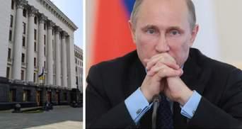 """Працює пропаганда: у Зеленського прокоментували заяви Путіна про """"зовнішнє управління"""""""