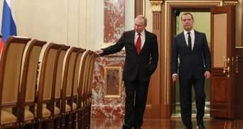 Посадили на лаву запасних, – російський політик Гудков про Медведєва