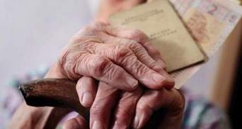 На 85 гривень: майже половина українських пенсіонерів отримали підвищення