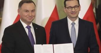 Уряд Польщі полегшує процедуру запису на прийом до лікарів