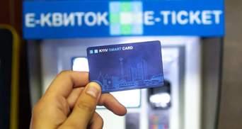 Запуск е-квитка в Києві відклали на 2023 рік: як пояснили в КМДА