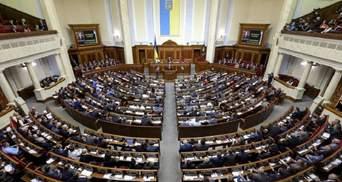 """Рада планує сьогодні на позачерговому засіданні розглянути скандальний """"ресурсний"""" законопроєкт"""