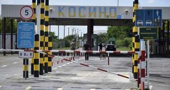 Венгрия закрывает два пункта пропуска на границе с Украиной