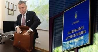"""Из-за Витренко: НАПК направило предписание главе наблюдательного совета """"Нафтогаза"""""""