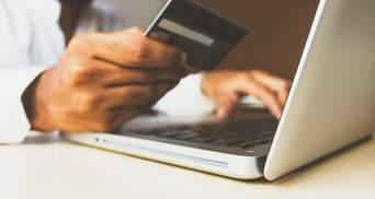 Цифрова валюта та кібербезпека: в Україні стартує масштабна трансформація платіжного ринку