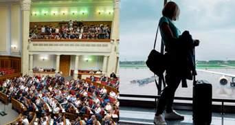 Главные новости 1 июля: деолигархизация и закон о коренных народах, проблемы с рейсами в Анталию