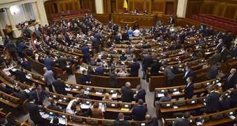 Альтернатива президентському: кілька фракцій розробили свій законопроєкт про деолігархізацію