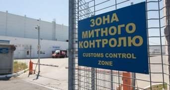 Кабмин ищет нового главу Гостаможни: зарплата меньше тысячи евро