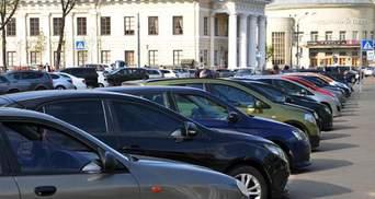 У Києві більш ніж втричі зросли ціни на паркування