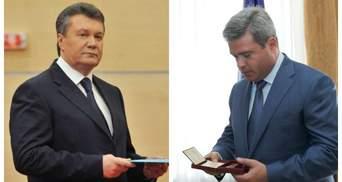 Экс-соратника Януковича подозревают в злоупотреблениях на 42,5 миллиона гривен, – Лещенко