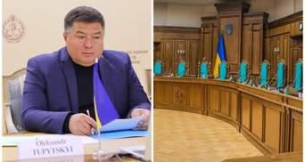 Тупицкий хочет отсудить у КСУ почти миллион гривен зарплаты