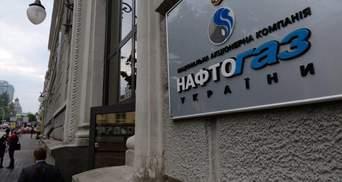 """В """"Нафтогазе"""" отреагировали на предписание НАПК о Витренко: противоречит законодательству"""