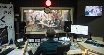 В Латвии русскоязычное радио оставили без лицензии из-за призывов к войне