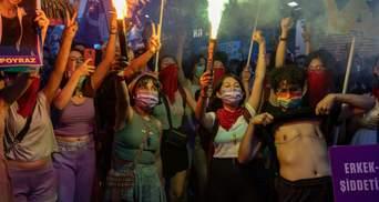 У Туреччині жінки протестують через вихід країни зі Стамбульської конвенції: фото