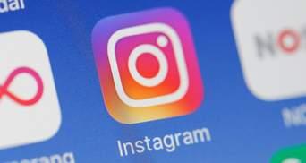 Instagram буде переорієнтована на відеоконтент: платні stories, пітримка NFT та інші зміни