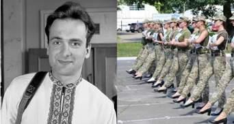 Главные новости 2 июля: пожизненное за убийство Гонгадзе, скандал из-за обуви женщин-военных