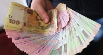 Які соцвиплати зросли з 1 липня: Пенсійний фонд назвав перелік та суми