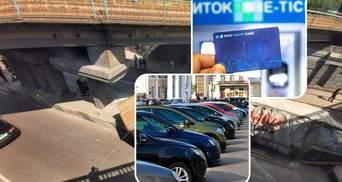 Головні новини Києва за тиждень: збільшення цін на паркування та купа масштабних ДТП