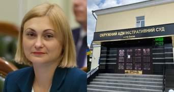 Навряд чи встигнемо, – Кравчук припустила, що ОАСК ліквідують восени