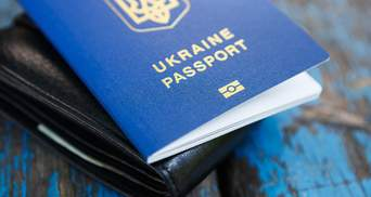 Загубився закордонний паспорт в Польщі: як діяти в такій ситуації