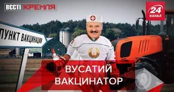 """Вести Кремля: Лукашенко хочет """"спасти"""" мир от пандемии"""