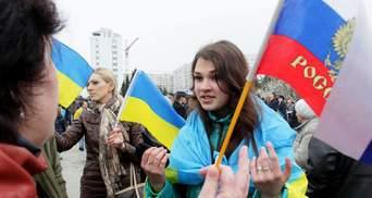 Відбитись від Кремля: головні моменти, які роблять нас схожими на горе-сусіда