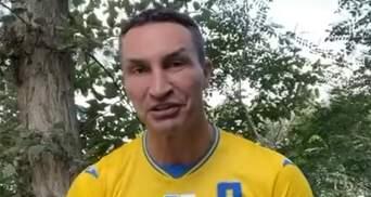 Если кто-то должен пропустить, то это вратарь сборной Англии,  –  Кличко поддержал Украину