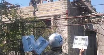 Боевики из артиллерии обстреляли Водяное: под удар попали частные дома