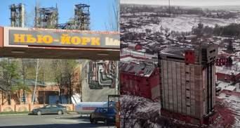 Заборонена історія: чому селище на Донеччині справедливо перейменували в Нью-Йорк
