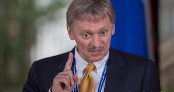 Россия обиделась, что ее называют стороной конфликта на Донбассе