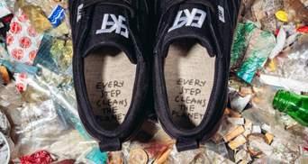 Австрійський бренд випустив кросівки, які на 90% складаються з перероблених матеріалів