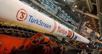 """Російський газ із """"Турецького потоку"""" піде в Європу: Сербія та Угорщина зварили """"золотий"""" стик"""