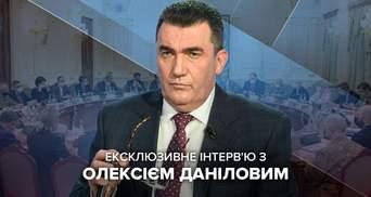 Арест Коломойского и встреча Зеленского с Путиным: интервью с секретарем СНБО Даниловым