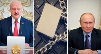 """Путин и Лукашенко попали в список """"врагов свободы прессы"""": в перечне есть лидер страны ЕС"""