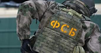 ФСБ завербувала співробітника Мін'юсту під час його поїздок до окупованого Криму