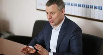 """Вітренко залишається у """"Нафтогазі"""": суд зупинив дію нового припису НАЗК"""