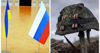 У ТКГ відреагували на втрати на Донбасі: загострення планують обговорити
