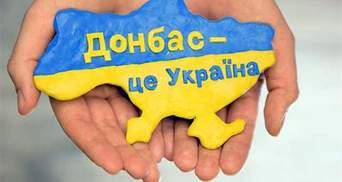 """JBL обіцяє звільнити співробітників, що опублікували """"карту України"""" без Криму й Донбасу"""