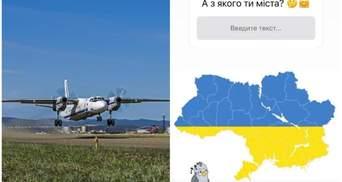 Главные новости 6 июля: авиакатастрофа на Камчатке, скандал с JBL