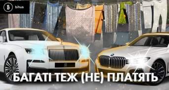 """Автівки без """"податку на розкіш"""": що об'єднує Суркіса, Медведчука та Столара"""