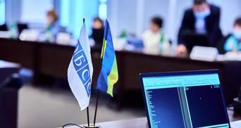 Парламентская ассамблея ОБСЕ приняла резолюцию об агрессии России: та сбежала с заседания