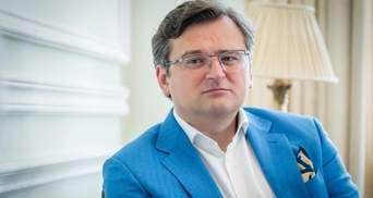 Важный шаг к преодолению кризиса европейской безопасности, – Кулеба о резолюции ПА ОБСЕ