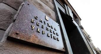 """Дело """"вагнеровцев"""": ВСК хочет официально заслушать СБУ и Порошенко"""