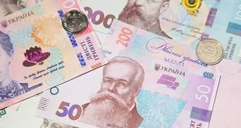 Автоматичного списання не буде: Мін'юст роз'яснив механізм щодо боргів за комуналку