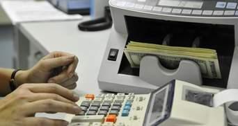 Обманула вкладчиков на миллионы: на Львовщине судили экс-руководительницу отделения Укрсиббанка