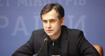 Якою буде інфляція та економічний ріст України у 2021 році: прогноз міністра економіки