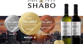 Украина впервые завоевала золото Decanter 2021: вина SHABO среди лидеров мировых производителей