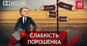Вєсті.UA: 5 гетьман України відкрив у собі географа